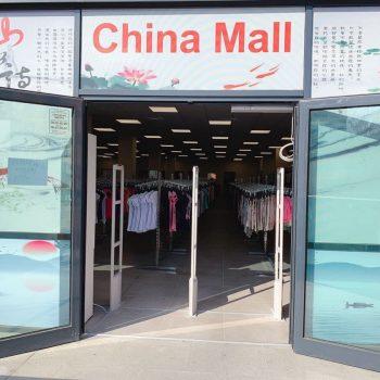 Промоция в CHINA MALL – Сливен