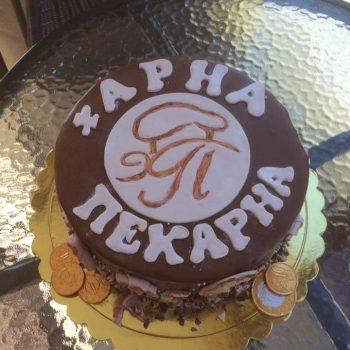 """""""Харна Пекарна"""" град Сливен"""